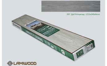 Ламинат Lamiwood Дуб Ротшильд 207